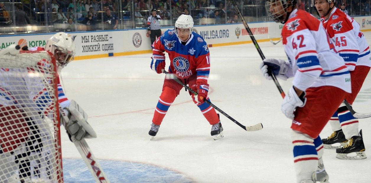 hockey - Deportes
